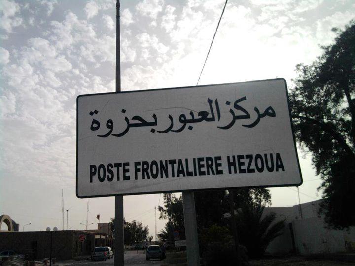 توزر : المعبر الحدودي الجديد بحزوة يدخل حيّز الاستغلال