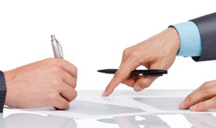 وزارة تُلغي المطالبة بالتعريف بالإمضاء