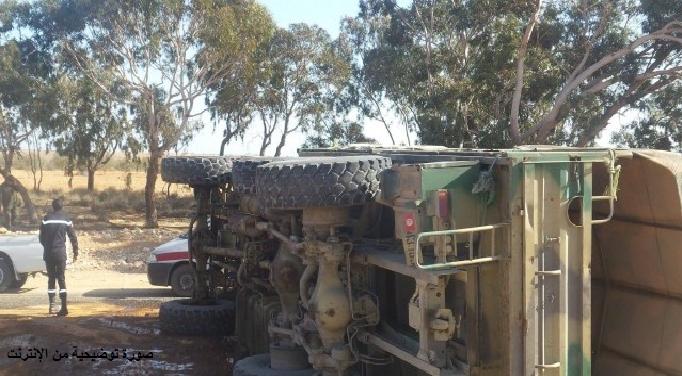 جبل النحلي بأريانة : إصابة عسكريين في انقلاب شاحنة عسكرية