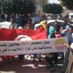 الاثنين القادم : إضراب عام لعمّال الحضائر في كامل البلاد