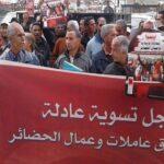 ملف عمال الحضائر:قبول 1000 مطلب للمغادرة الطوعية