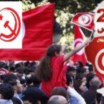 حزب العُمّال يدعو إلى التّجنّد ومُطالبة فرنسا بالتعويض لتونس عن فترة الاستعمار