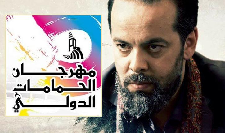 عبد الجليل السمراني : إدارة مهرجان الحمامات تستوجب شهادة جامعية وبن جمعة لا باكالوريا له!
