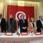 أنيس غديرة : نداء تونس سيطعن في قرارات هيئة الإنتخابات