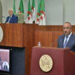 الجزائر تردّ على منظّمة العفو الدولية : من حقّنا الدّفاع عن أمننا
