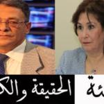 القاضي أحمد صواب : لا يمكن قبول قرار التمديد لهيئة بن سدرين شرعيا ومشروعيا
