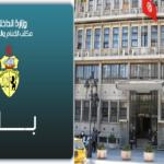 الداخلية: عاطف المثلوثي في تونس ولا صلة له بالإرهاب