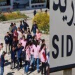 سيدي بوزيد: المؤسّسات التربوية ترفض تقديم أسماء حاجبي الأعداد