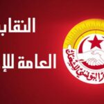 نقابة تتّهم رئاسة الحكومة بمحاولة السطو على الإعلام العمومي