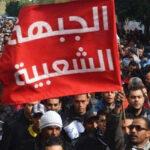 الجبهة الشعبية تتضامن مع الأساتذة وتُحمّل الحكومة المسؤولية