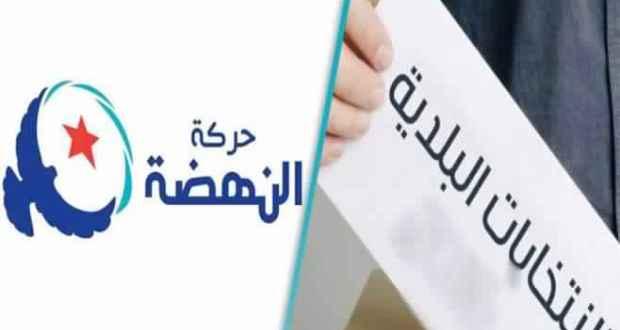 أثار مخاوف نداء تونس : ما موقف النهضة من إلغاء الحبر في الانتخابات ؟