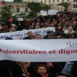 """اتحاد """"إجابة"""" مُهدّدا بسنة جامعية بيضاء : اتفاق وزارة التعليم العالي مع الجامعة العامة لا يعنينا!"""