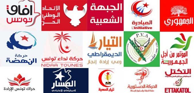في مشروع قانون سيُعرض على البرلمان: الدولة تُموّل الأحزاب الكبرى و10 ملايين لكل نائب