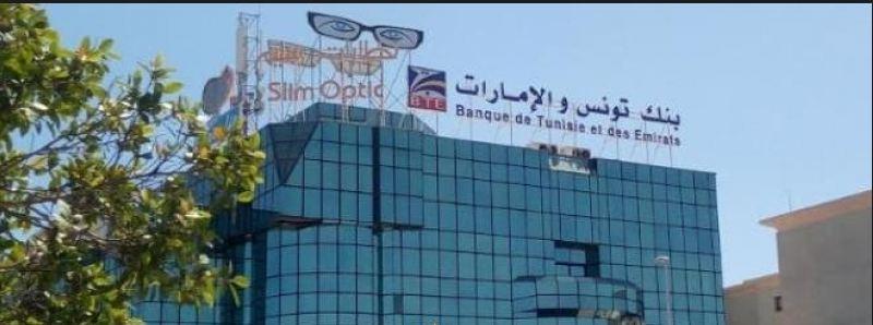 بنك تونس والامارات: النقابة تتمسّك بمطالب الموظّفين والعملة