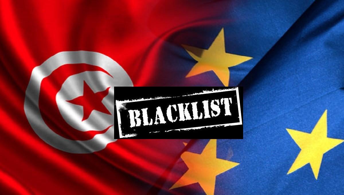 ماذا وراء استثناء تونس؟ : الاتحاد الأوروبي يسحب 3 دول من قائمته السوداء!