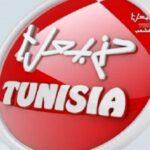 """إضراب بـ6 أيّام لصحفيي قناة """"حنّبعل"""""""