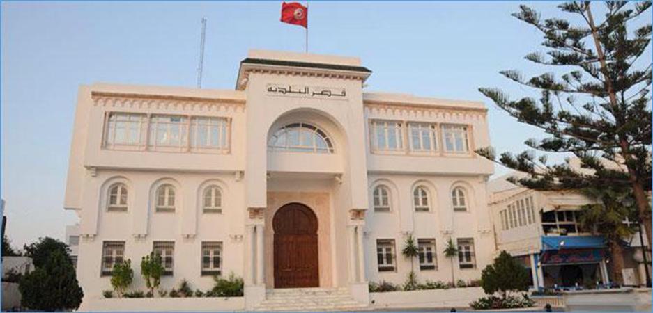 القيروان: توقف العمل بكافة البلديات بسبب زوجين