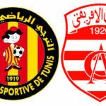 بسبب إشكال الملعب: تغيير في موعد مباراة الترجي وغورماهيا