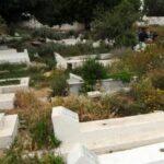 """حمّام سوسة : البلدية تشترط خلاص """"الموتى"""" أداءاتهم.. ومُواطنون يرفضون دفن """"الغرباء"""" !"""