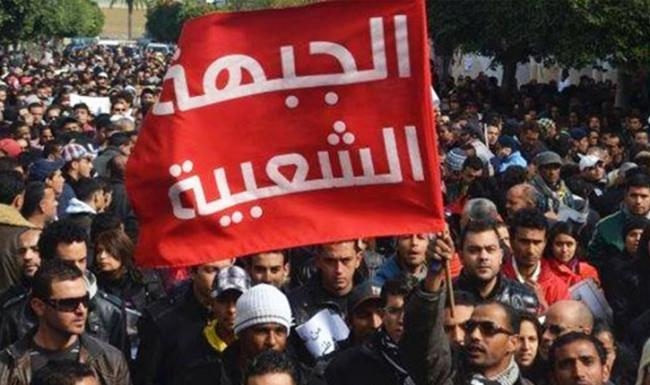 """الجبهة الشعبيّة تُساند اعتصام الناجحين في الـ""""كاباس"""""""
