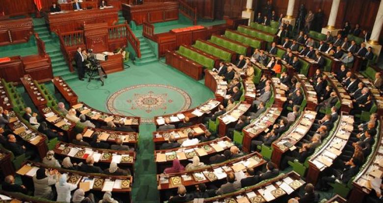 اليوم: جلسة عامة لانتخاب أعضاء المحكمة الدستورية