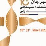 تونس تُشارك بـ4 أفلام في مهرجان مسقط السينمائي
