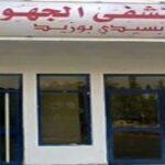 مدير الصحة بسيدي بوزيد : إحالة جثّة الرضيعة إلى الطبّ الشرعي