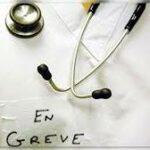 تصعيد خطير جدّا : تعميم إضراب الأطباء الشبّان على أقسام الاستعجالي والإنعاش