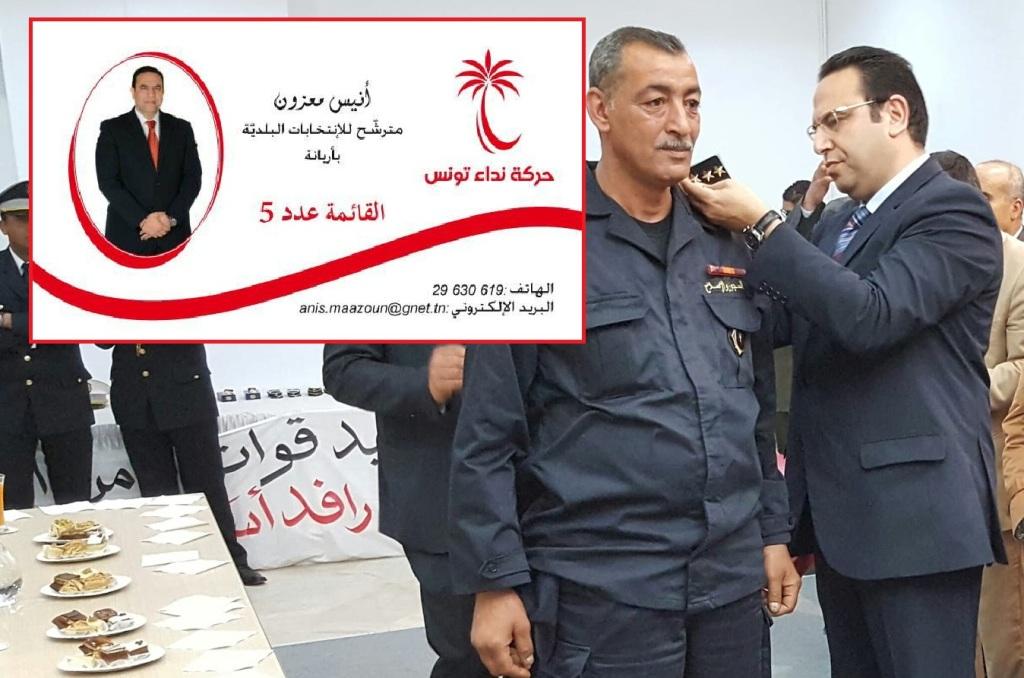 ضرب حياد الأمن : مسؤول ندائي ومرشح في إحدى قائماته الكبرى يوسّم قيادات أمنيّة! (صور)