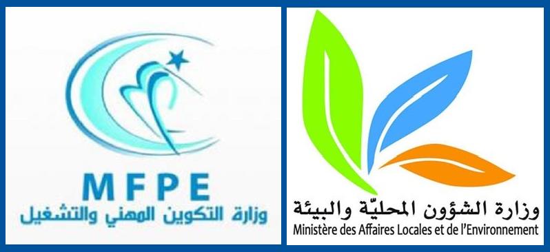 توقيع اتفاقية بين وزارتي البيئة والتكوين المهني والتّشغيل