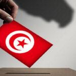 اليوم: انطلاق الحملة الانتخابية لبلديات 2018
