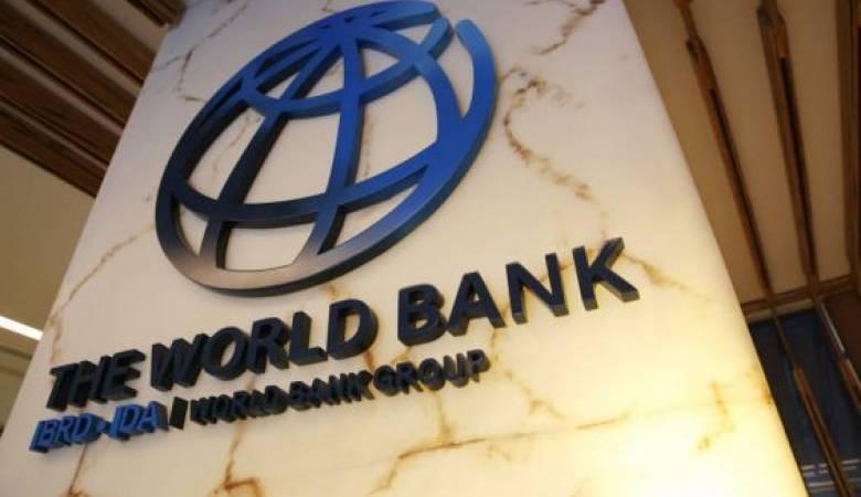 روسيا تُقرّر خفض مساهمتها في رأسمال البنك الدولي