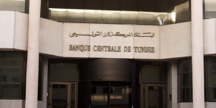 البنك المركزي: احتياطي العملة الصعبة يُغطّي 77 يوم توريد
