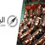 مرفوقا بمشروع قانون المالية: البوصلة تدعو الحكومة لتقديم تقرير النفقات الجبائية للبرلمان