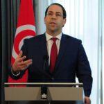 الشاهد: سيتمّ سحب تونس من القائمة السوداء في نوفمبر