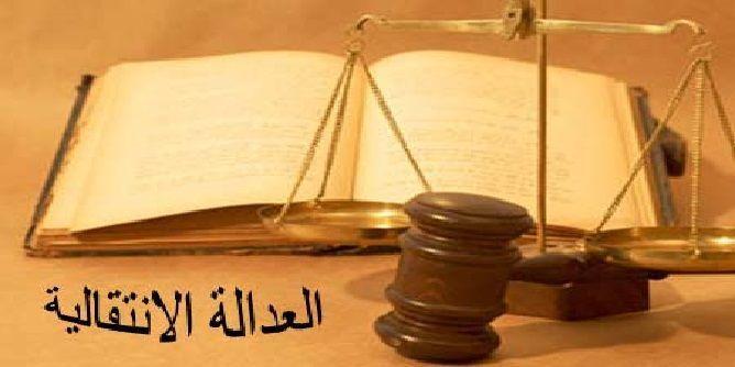 24 منظمة تُطالب بإلغاء قرار رفض التمديد لهيئة بن سدرين