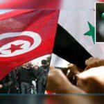 أحزاب وجمعيات تونسية تتحرّك وتُساند سوريا