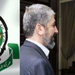 """استنكرت سياسة المكيالين : حركة حماس تُدين بشدّة """"العدوان الأمريكي السافر"""" ضدّ سوريا"""