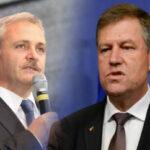 رومانيا: جدل حول نقل السفارة من تل أبيب إلى القدس