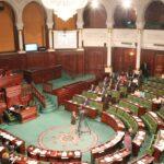 البرلمان يُواصل المُصادقة على فصول مجلّة الجماعات المحلية