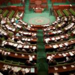 قبّة باردو : مسؤولون أجانب يُحاضرون عن أخلاقيات العمل البرلماني
