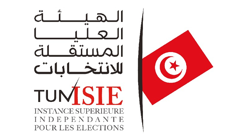 تاجيل الاعلان عن النتائج النهائية للانتخابات التشريعية