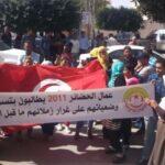 بداية من الغد: عمّال الحضائر في اعتصام مفتوح بالقصبة