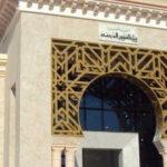 وثيقة: وزارة الشؤون الدينية تتعهّد بمراجعة بعض التسميات صلبها