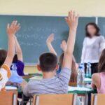 التعليم الثانوي: الوزارة تكشف التوقيت الدراسي خلال رمضان