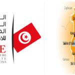 القلعة الصغرى : اتهام منسّق نداء تونس بتمزيق لافتات قائمة مستقلّة!
