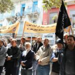 حزب التحرير يتظاهر أمام جامع الفتح ويدعو إلى الإقتتال