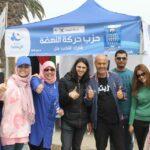 """فيديو : النهضة تُوظّف أغنية لفيراج """"الترجي"""" في حملتها الانتخابية"""