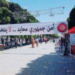 نقابة قوّات الأمن الداخلي تتمسّك بمُقاطعة الانتخابات