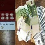 في اسبوع : الديوانة تحبط 31 محاولة لتصدير عملات اجنبيّة
